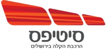 Jerusalem light rail לוגו של
